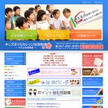 千葉県 幼児教室