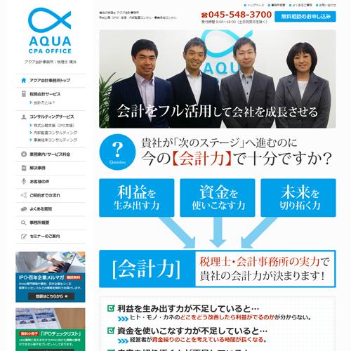 横浜 税理士